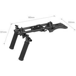 SmallRig 2896 Basic Shoulder Kit