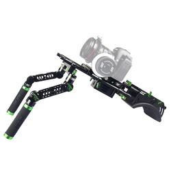 Lanparte BSK-01 Basic Camera Rig Kit Without Follow Focus
