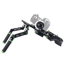Lanparte BSK-01 Basic Camera Rig Kit
