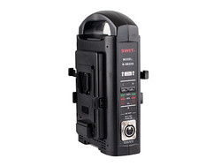 V-Mount Battery Chargers